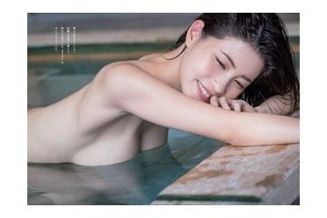 岸明日香のお風呂でほとんど乳首見えそうなスケベなおっぱい