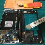 『Galaxy Note 3を分解して外装交換。SCL22とSC-01Fでニコイチ』の画像