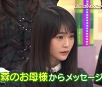 【欅坂46】虹花のメッセってどんな感じなの?