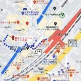 『【横浜】ゆたかカレッジ横浜キャンパス保土ケ谷校4月オープン』の画像