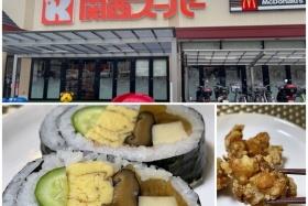 ネーミングもそそる!関西スーパー河内磐船店のお惣菜は、夏休み中の交野チルドレンも満足するおひるごはん~交野のマダムのお昼ごはん〜