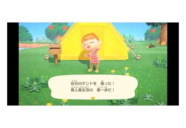 新作『あつまれ どうぶつの森』が面白そう!!