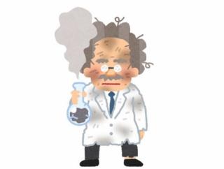 【GIF】化学のgif見せたろか?
