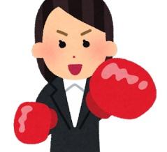 韓国、赤っ恥・・「文大統領が菅首相に挨拶しに来た」と日本のメディアにバラされて・・