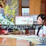 芸能NEWS+ エンタメ情報まとめ!