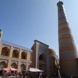 『ウズベキスタン旅行記21 ヒヴァで一番高い建物「イスラーム・ホジャ・メドレセのミナレット」、最高の絶景なので是非上りましょう』の画像