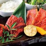 『【焼き肉:福寿】秘伝ダレのミックス定食@福寿 - 所沢』の画像
