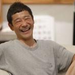 ツイッター民さん、前澤友作氏に正直すぎる気持ちを伝えてしまう 「おまえさぁ、お金配ってるのか知らないけど…」
