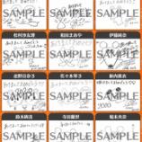 『個性ありすぎw『乃木坂メンバーが描いたねずみ』一覧がこちらwwwwww』の画像