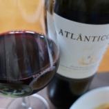 『ポルトガル産赤ワイン~アトランティコ レゼルヴァ(Atlantico reserva)』の画像