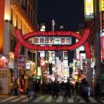 歌舞伎町の恐ろしさを教えてくれ!