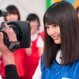 『KEYABINGO!4 あのカメラマンが2018年始動⁉』の画像