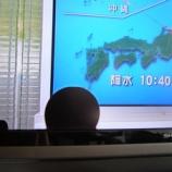 『悲しき液晶TV.6』の画像