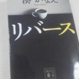 『読書』の画像