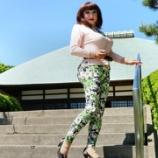 『【留美子讃歌 2】ボンキュッパな体を演出 ~セクシーさを求めて~』の画像