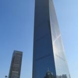『上海環球金融中心(上海フィナンシャルセンター) 上海旅行記4』の画像