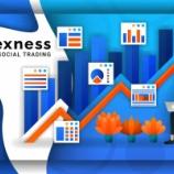 『Exness(エクスネス)でソーシャルトレードの始め方をシグナルプロバイダー(戦略プロバイダー)のために詳しく解説!』の画像