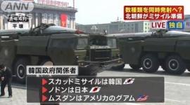 北朝鮮「韓国はヒステリックな精神異常を起こしている」
