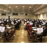『阪神地区合同企業説明会に参加』の画像