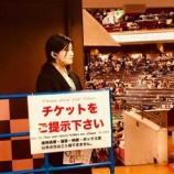 『大相撲本場所開催中の両国国技館でスタッフインタビュームービー』の画像