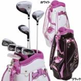 『♡ゴルフ女子注目♡初心者がまず揃えたいものはコレ! 【ゴルフまとめ・ゴルフクラブ レディース 】』の画像