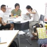 『もっと相談できるOKa-Bizへ!県内で初★託児サービスとの連携&キッズスペースの設置!』の画像