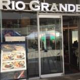 『【横浜・みなとみらい】低糖ダイエットにもぴったり!リオグランデグリル(RIO GRANDE GRILL)ベイクォーター店』の画像