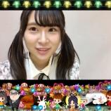 『緊張してるなーこが可愛い!欅坂46長沢菜々香のSHOWROOMに秋元康さんが登場!』の画像