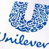 """『ユニリーバ。イギリス本社閉鎖で、ロンドン市場の""""UL""""が上場廃止の危機!?』の画像"""