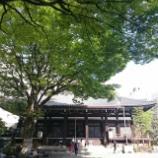 『違う目線で見る京都』の画像