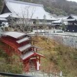 『1月例会 「方広寺」と「龍潭寺」を訪ねて』の画像