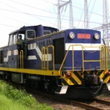 『仙台臨海鉄道 SD55 102』の画像