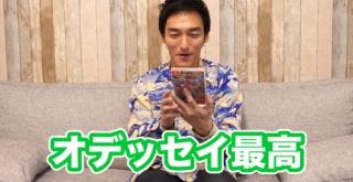 ユーチューバー草彅剛、『マリオオデッセイ』『マリオカート8 DX』の実況プレイに挑戦!