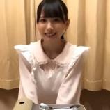 『[動画]2020.04.22(20:10~) SHOWROOM 「≠ME(ノットイコールミー) 鈴木瞳美 ※お料理配信」@個人配信 【ノイミー】』の画像