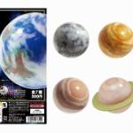 「太陽系の惑星」までもがガチャフィギュアに…!?「球体マグネット 宇宙」
