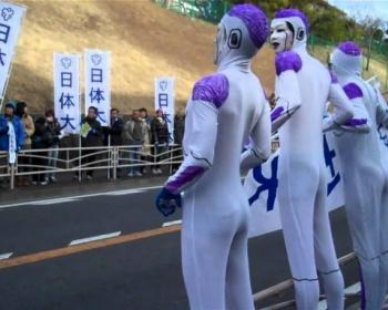 【箱根駅伝2018】フリーザ、ジャイアンのコスプレをした人たちがダンスをして話題に(画像あり)