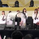 『NGT48ライブ中にファンが『まほほんどこー?』太野がニヤッと笑って西潟を見る・・・【動画あり】』の画像