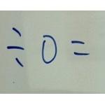ぼく(7)「5÷0っておかしいやろ」教師(48)「0です」