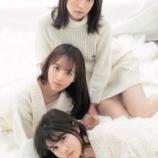 『【乃木坂46】たまらん・・・阪口珠美、伊藤理々杏、佐藤楓がミニスカニットで・・・』の画像