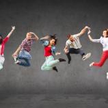 『2~18歳対象★自宅で本格派ダンスレッスン!ニューヨーク最大のダンススクールBDC』の画像