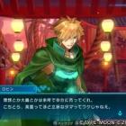 『Fate/EXTELLA LINKプレイ日記 その2~頼れるフォとスカサハお姉ちゃん~』の画像
