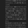 【悲報】 坂道46 厄介オタ 「握手会でメンバーに説教して泣いた子もいたけど それが効いて選抜になれた 日向坂の子も全力で説教する」
