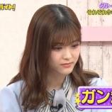 『【乃木坂46】松村沙友理、まさかのガン無視!!!!!!サイコの片鱗を見せる・・・』の画像