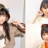 『いくちゃん,さゆ,純奈の写真が到着! 3人とも大阪公演中なんだな【乃木坂46】』の画像
