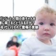 人間の赤ちゃんをチンパンジーと一緒に育てるとどうなるのか?1930年代に行われた驚愕の実験結果