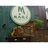 『美女木のドッグランカフェ「MARS」』の画像