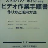 『研修』の画像