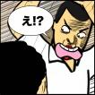 第732話 こんな展開…【超現代風源氏物語】