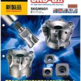 『【キャンペーン】高能率荒加工用工具「SKS-GⅡ」@ダイジェット工業㈱【新商品】【切削工具】』の画像