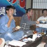 『1997年11月 8日 役員会:弘前市・こんな村』の画像